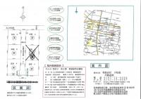 藤根17地割分譲地0001.jpg