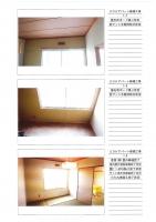 コーポしん 2DK居室①修繕工事_1-7^9.jpg