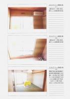 コーポしん 2DK居室②修繕工事_2-7^9.jpg