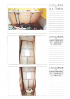 コーポしん 2DKキッチン・トイレ・洗面修繕工事_3-4^6.jpg