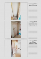 コーポしん 2DK洗面修繕工事_3-10^12.jpg