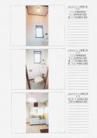コーポしん 2DKキッチン・トイレ修繕工事_3-13^15.jpg