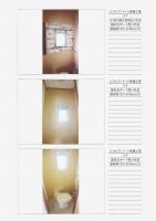 コーポしん 2DKトイレ修繕工事_3-7^9.jpg