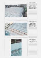 2階建て鉄骨造アパート外部屋根1-1修繕工事 HP用.jpg