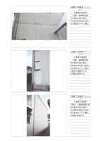 2階建て鉄骨造アパート外部外壁2-1修繕工事 HP用.jpg