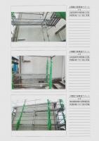 2階建て鉄骨造アパート外部外壁2-2修繕工事 HP用.jpg