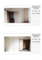 奥州市江刺地内 木造アパート 3DK-1世帯 大規模修繕工事_000002.jpg