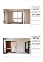 奥州市江刺地内 木造アパート 3DK-1世帯 大規模修繕工事_000005.jpg