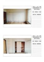 奥州市江刺地内 木造アパート 3DK-1世帯 大規模修繕工事_000007.jpg