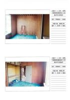 奥州市江刺地内 木造アパート 3DK-1世帯 大規模修繕工事_000009.jpg