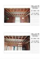 奥州市江刺地内 木造アパート 3DK-1世帯 大規模修繕工事_000010.jpg