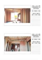 奥州市江刺地内 木造アパート 3DK-1世帯 大規模修繕工事_000012.jpg