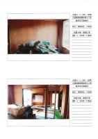 奥州市江刺地内 木造アパート 3DK-1世帯 大規模修繕工事_000013.jpg