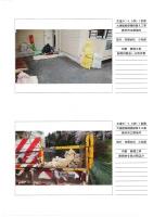 奥州市江刺地内 木造アパート 3DK-1世帯 大規模修繕工事_000014.jpg