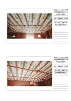 奥州市江刺地内 木造アパート 3DK-1世帯 大規模修繕工事_000016.jpg