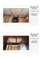 奥州市江刺地内 木造アパート 3DK-1世帯 大規模修繕工事_000017.jpg