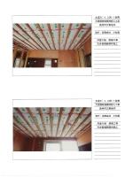 奥州市江刺地内 木造アパート 3DK-1世帯 大規模修繕工事_000018.jpg