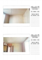 奥州市江刺地内 木造アパート 3DK-1世帯 大規模修繕工事_000021.jpg