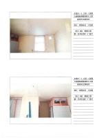 奥州市江刺地内 木造アパート 3DK-1世帯 大規模修繕工事_000022.jpg