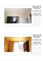 奥州市江刺地内 木造アパート 3DK-1世帯 大規模修繕工事_000024.jpg