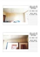奥州市江刺地内 木造アパート 3DK-1世帯 大規模修繕工事_000025.jpg