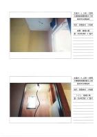 奥州市江刺地内 木造アパート 3DK-1世帯 大規模修繕工事_000026.jpg