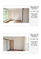 奥州市江刺地内 木造アパート 3DK-1世帯 大規模修繕工事_000027.jpg