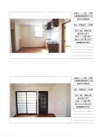 奥州市江刺地内 木造アパート 3DK-1世帯 大規模修繕工事_000028.jpg