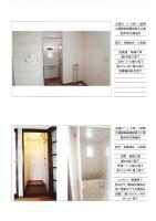 奥州市江刺地内 木造アパート 3DK-1世帯 大規模修繕工事_000029.jpg