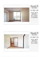 奥州市江刺地内 木造アパート 3DK-1世帯 大規模修繕工事_000030.jpg