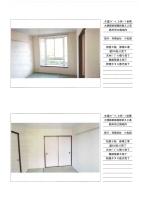 奥州市江刺地内 木造アパート 3DK-1世帯 大規模修繕工事_000031.jpg