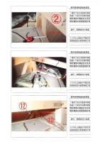 耐震補強工事 施工写真_000007.jpg